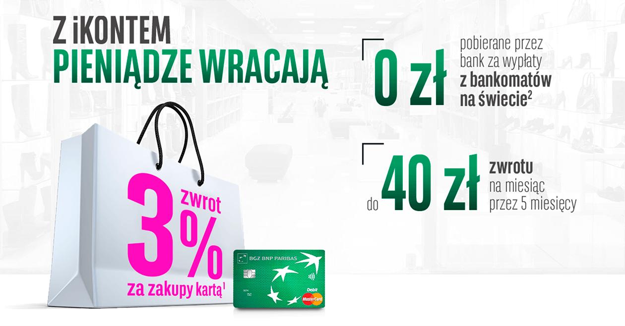 200 zł za założenie iKonta BGŻ BNP Paribas