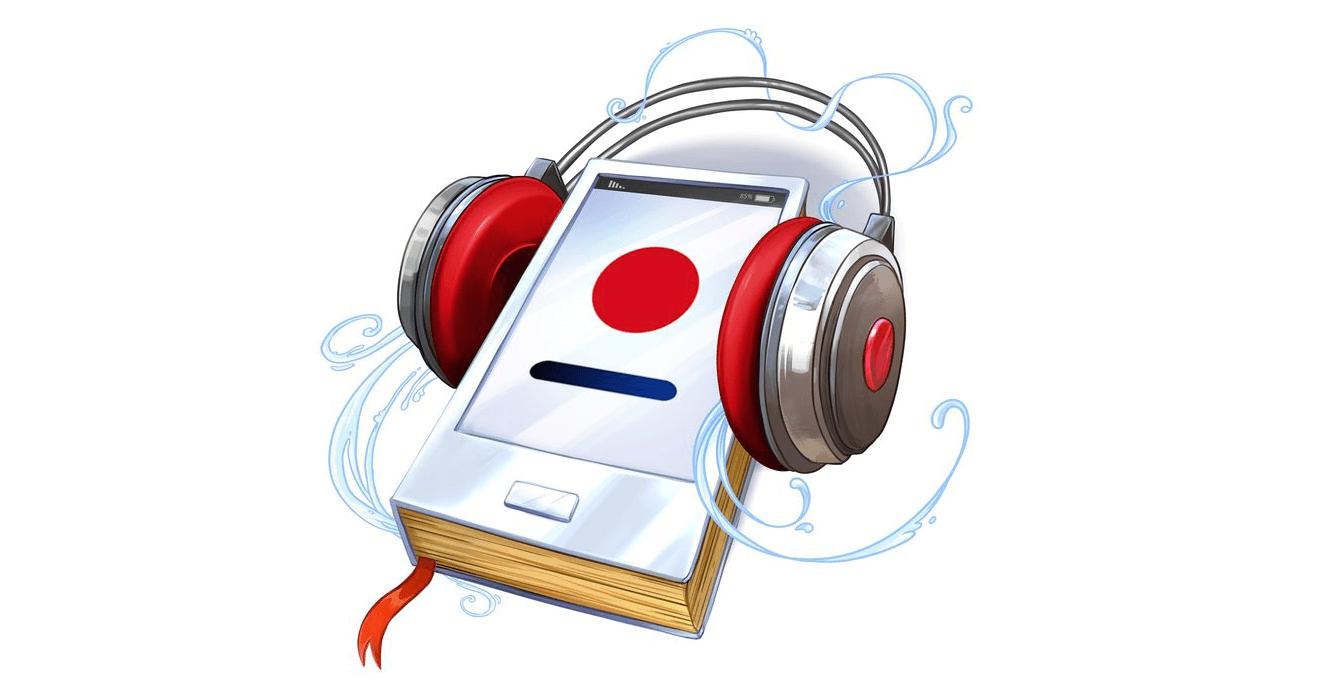 10 zł lub audiobook za aktywację IKO w PKO BP