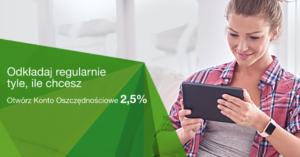 Getin Bank: 2,5% na koncie oszczędnościowym (do 100 000 zł) i 2,4% na lokacie na nowe środki (do 200 000 zł)